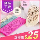 兔子小方巾30x30cm (1條入) 3色可選【小三美日】擦手巾/清潔抹布 $29