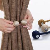 雙十二狂歡購 窗簾綁帶現代簡約 創意磁鐵窗簾扣環掛鉤墻鉤綁帶窗簾夾免打孔