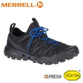 【MERRELL 美國 男 Choprock 水陸兩棲健行登山鞋《黑》】033531/短筒/輕量/健走/溯溪/慢跑/防臭