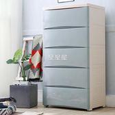 寶寶衣柜兒童抽屜式收納柜子多層塑料儲物柜嬰兒衣服整理箱五斗柜【快速出貨】