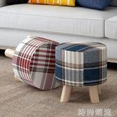 矮凳換鞋凳時尚圓凳創意穿鞋凳布藝沙發凳板凳小凳子試鞋凳實木 時尚潮流
