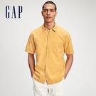 Gap男裝 亞麻工裝風素色短袖襯衫 737774-金黃色