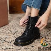 8孔六孔春秋單靴短靴大碼真皮馬丁靴女【創世紀生活館】