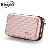 E-books U5 大容量旅行防震收納包-玫瑰金