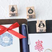 【BlueCat】聖誕節四小格聖誕小物印章(一組四入)