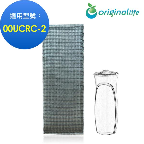 3M空氣清淨機濾網 CHIMSPD-00UCRC-2(取代00UCF-2)(加厚款)【Original life】超淨化靜音款 長效可水洗