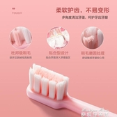 電動牙刷 電動牙刷成人充電式家用聲波軟毛防水學生黨男女情侶套裝自動YYJ(快速出貨)
