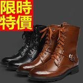 馬丁靴-雕花真皮圓頭加絨中筒男靴子2色64h37[巴黎精品]