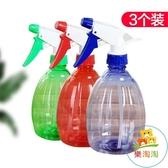 【3個裝】噴壺清潔專用噴霧瓶子空瓶園藝細霧澆花噴水壺【樂淘淘】