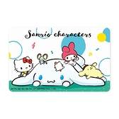 三麗鷗奇幻樂園《大耳狗溜滑梯》一卡通