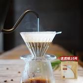 咖啡壺 冰瞳手沖濾杯 滴濾式過濾器 家用咖啡壺咖啡器具套裝 送濾紙