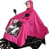 電瓶車騎行加大加厚摩托車男單人雨披