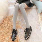 高筒過膝襪女日系抽條顯瘦二杠長筒襪子潮純棉秋冬季學院風堆堆襪 漾美眉韓衣