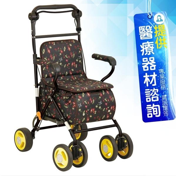 來而康 杏豐 tacaof 幸和 助行器 KSIST01 標準款助步車 助行器補助