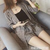 春夏季新款韓版時尚休閒格子小西裝短褲套裝女薄款西服外套兩件套  居家物語