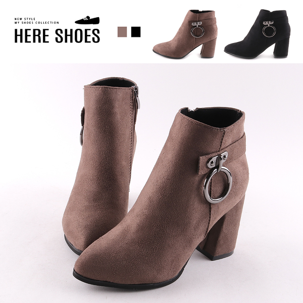 [Here Shoes]靴子-跟高8cm 絨面質感 純色簡約 粗跟尖頭 側拉鍊 短靴 低筒靴-KD888