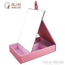 學生鏡子 化妝鏡帶收納盒桌面梳妝鏡折疊宿舍公主鏡台式化妝鏡女『新佰數位屋』