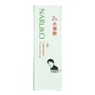 NARUKO牛爾 茶樹神奇痘痘油(10ml)【優.日常】