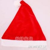 聖誕帽聖誕節帽子兒童幼兒園頭飾成年鹿角老人頭箍女禮品 時尚小鋪