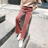 中大尺碼絲絨寬褲 秋季新款褲子女長褲高腰寬鬆九分休閒直筒褲 DR4932【KIKIKOKO】