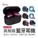 魔宴Sabbat X12 Pro 真無線藍芽耳機 藍芽5.0 原廠正品 運動藍芽耳機 藍芽耳機