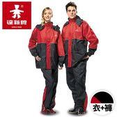 【達新牌】新采型二件式雨衣套裝-黑/紅 / A1129_D05