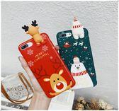 🍏 iPhoneXs/XR 蘋果手機殼 可掛繩 聖誕麋鹿立體趴趴 矽膠軟殼 iX/i8/i7/i6sPlus