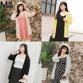 Miss38-(現貨)【A03180】大尺碼罩衫 純色中長版 長袖 輕薄針織小外套 空調衫 防曬衣- 中大尺碼女裝