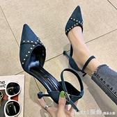 高跟女鞋2020春季新款尖頭細跟韓版百搭一字扣帶涼鞋性感鉚釘單鞋 開春特惠