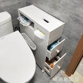 浴室夾縫置物架落地衛生間馬桶邊櫃廁所洗漱台窄櫃洗手間收納側櫃MBS「時尚彩紅屋」