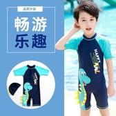 佑游兒童泳衣男童連體中大童小童長短袖沙灘防曬男孩寶寶泳衣嬰兒