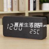 鬧鐘 時尚LED創意電子鐘錶 夜光靜音鬧鐘 溫濕度計學生床頭鐘木座臺鐘·快速出貨