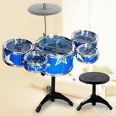 兒童架子鼓玩具仿真爵士鼓敲打擊樂器初學者寶寶男女孩1-3-6歲 aj7183『紅袖伊人』