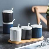 北歐創意陶瓷調味罐三件套裝油鹽罐家用調料盒廚房佐料盒調料罐