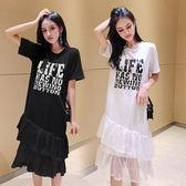 大韓訂製長版上衣連身裙學院風個性字母印花T恤連衣裙拼接網紗
