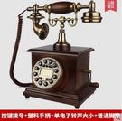 仿古復古歐式老式電話機實木家用旋轉撥號金屬家用固定電話座機【ABS手柄(普通按鍵版)】