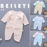 嬰兒衣 新生兒衣服0-3個月純棉秋季寶寶蝴蝶哈衣和尚服嬰兒連體衣1秋季6 玩趣3C