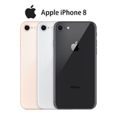Apple iPhone 8  128G  4.7吋旗艦智慧手機-金/灰 [24期零利率]