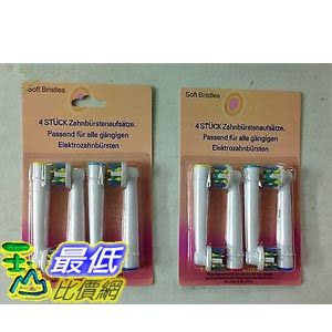 [103 玉山網] 4 個 相容型牙刷套 EB-25A Electric Toothbrush Heads Replacement for Braun Oral TA2