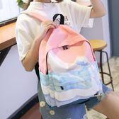 日韓新款風景系列刺繡印花雙肩包韓版潮學院風帆布書包女情侶背包·Ifashion