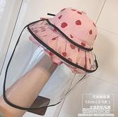 防飛沫兒童帽子夏季薄款防曬帽防護頭罩遮陽帽嬰兒寶寶可拆面罩 極簡雜貨