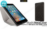 Moshi MetaCover iPad Pro 9.7 專用 組合式 支架 保護套 公司貨