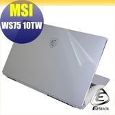 【Ezstick】MSI WS75 10TM 二代透氣機身保護貼(含上蓋貼、鍵盤週圍貼)DIY 包膜