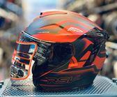 RSV安全帽,RO7,律動/消光黑紅
