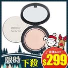 活動至 1/31 am11:00止~  韓國超人氣流行美妝 毛孔隱形系列 毛孔隱形粉餅