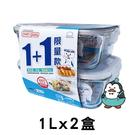 樂扣樂扣 耐熱玻璃微波烤箱兩用保鮮盒1L(2入)長方形 : LOCK&LOCK Boroseal