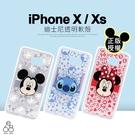 [專區兩件七折] iPhone X / XS 迪士尼 透明 手機殼 手機套 背景彩繪 史迪奇米奇米妮 卡通 保護殼