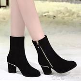 靴子女秋冬磨砂小短靴女中跟真皮馬丁靴粗跟中筒高跟女鞋 【快速出貨】
