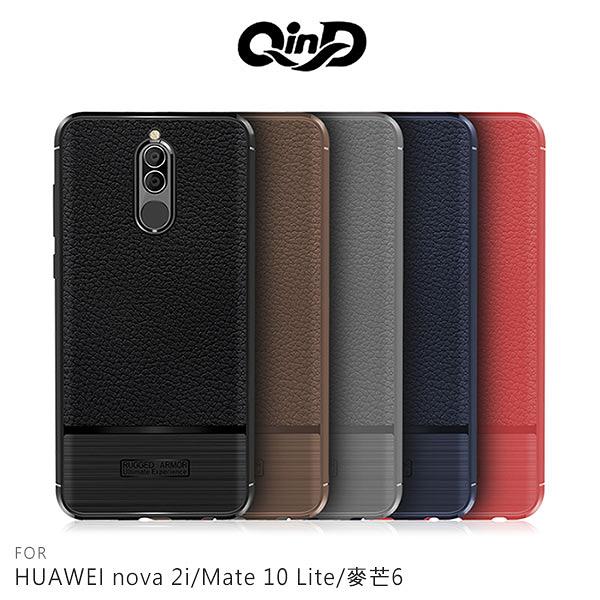 QinD HUAWEI nova 2i/Mate 10 Lite/麥芒6 荔枝紋矽膠套 軟殼 纖薄 防摔 手機殼 保護殼 保護套
