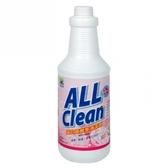 蛋白質酵素清潔劑946cc